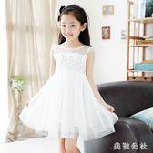 女童洋裝 夏季新款童裝大童韓版洋氣蕾絲紗裙兒童夏天新款洋裝aj2646『美鞋公社』