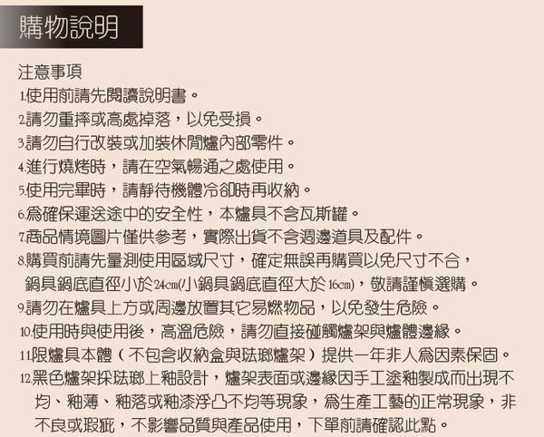 【Iwatani 岩谷】戶外防風究極黑武士磁式瓦斯爐-日本製(附外盒)CB-ODX-1