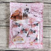 日本零食 宅間_特厚無籽梅乾100g【0216零食團購】4562268970557