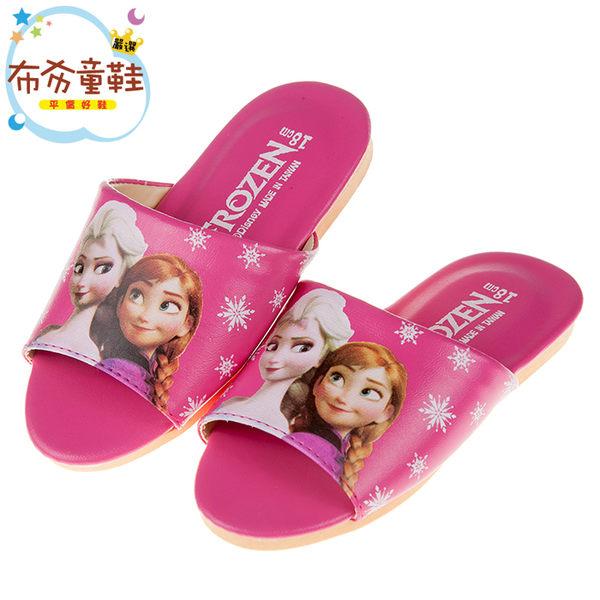 《布布童鞋》Disney冰雪奇緣桃色台灣製兒童室內拖鞋(18~22公分) [ Y7X686H ]