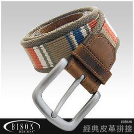 丹大戶外用品【BISON】DESIGNS 經典皮革拼接系列腰帶 型號08NAN 楠塔基特島40號