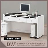 【多瓦娜】19058-631002 貝多美白色4.7尺書桌(565)(不含活動櫃.主機架)