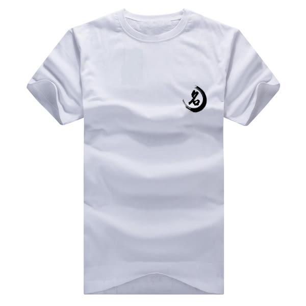24小時快速出貨  潮T情侶裝  純棉短T MIT台灣製 中國風 背後字體【Y0142】可單買 男女可穿