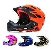 頭盔 兒童平衡車頭盔具全盔寶寶騎行自行滑步車輪滑安全頭帽保裝備 風馳