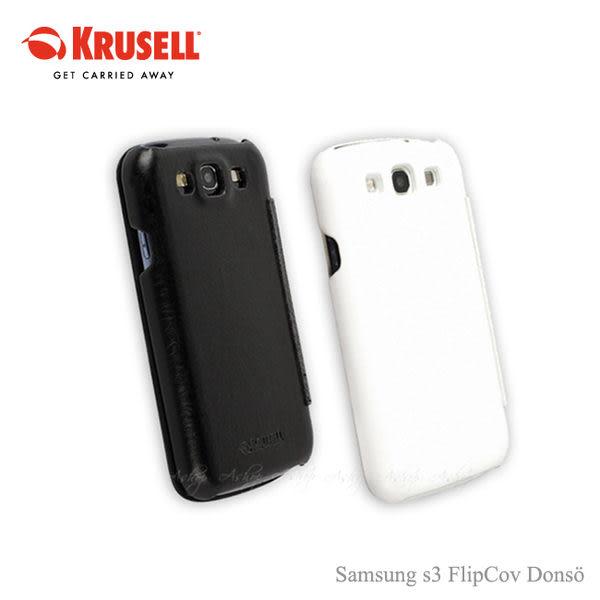 【A Shop】瑞典KRUSELL Donso Samsung Galaxy S3 側開書本式真皮皮套共二色