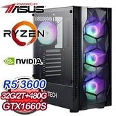 【南紡購物中心】華碩系列【奪氣術】AMD R5 3600六核 GTX1660S 電玩電腦(32G/480G SSD/2T)
