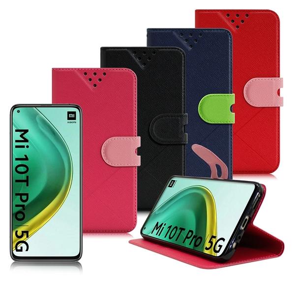 NISDA for Xiaomi 小米 10T / 10T Pro 風格磨砂支架皮套