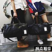 旅行袋手提包短途女手提韓版大容量行李袋男出差旅游簡約防水運動健身包  全館免運