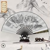 手工男士折扇定制中國風扇子雕刻