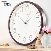 timess掛鐘鐘表客廳個性創意現代簡約臥室靜音石英鐘時鐘表家用鐘 NMS名購居家