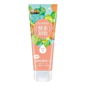 SexyLook 酵素溫感卸妝凝膠 150g【BG Shop】