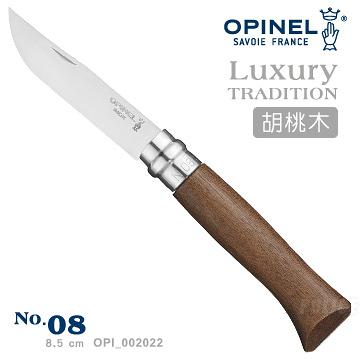 丹大戶外【OPINEL】No.08不鏽鋼折刀/胡桃木刀柄 OPI 002022 露營│野餐
