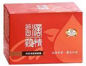 【Beauty小舖】鈣密滴雞精膠囊(60粒/盒)