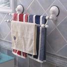✭米菈生活館✭【N148】雙吸盤雙桿毛巾架 掛壁 壁面 晾曬 通風 懸掛 瀝乾 無痕 浴室 廚房 抹布