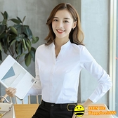長袖襯衫 白色女士襯衫職業氣質長袖修身立領上衣OL襯衣上班工作正裝棉【happybee】