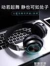 首望 L3X無線發光藍芽耳機頭戴式游戲運動型跑步耳麥電腦手機通用超長待機插卡音樂重低