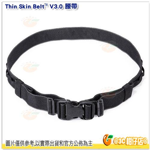 創意坦克 Thinktank Thin Skin Belt V3.0 腰帶 公司貨 TTP037