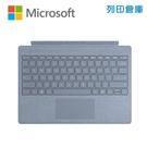 Microsoft 微軟 Surface Pro FFP-00138 鍵盤-冰雪藍(磁吸式)