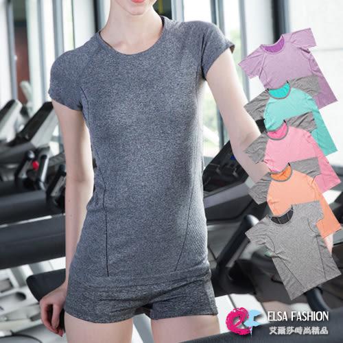 短袖T恤 速乾排汗運動跑步短袖上衣 艾爾莎【TAE3320】