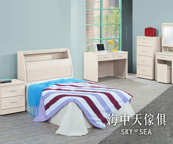 {{ 海中天休閒傢俱廣場 }} G-9 摩登時尚 床頭箱系列 56-1 白梣木3.5尺床頭箱