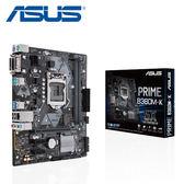 【ASUS 華碩】PRIME B360M-K 主機板