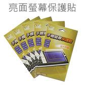 手機亮面螢幕保護貼 - for BenQ T3