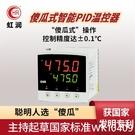 溫度控制器溫控器數顯智慧溫控儀pid溫控儀表工業控溫溫控表A300 wk10409