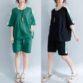 大碼女裝新款夏裝藏肉運動套裝女胖mm休閒寬鬆純棉短褲兩件套  df804 【大尺碼女王】