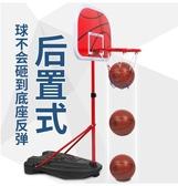 籃球架-後置式兒童投籃架可升降籃球架 寶寶球類玩具室內戶外男孩投籃框 艾莎YYJ