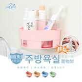 【Incare】無痕免釘置物架(3入超值組/4色可選)粉色