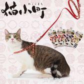 Petio派地奧遛貓繩 貓咪背心式防掙脫遛貓牽引繩錨鍊鈴鐺項圈 瑪麗蓮安