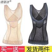 無痕塑身背心收腹分體上衣服薄款產后束腰燃脂瘦身內衣