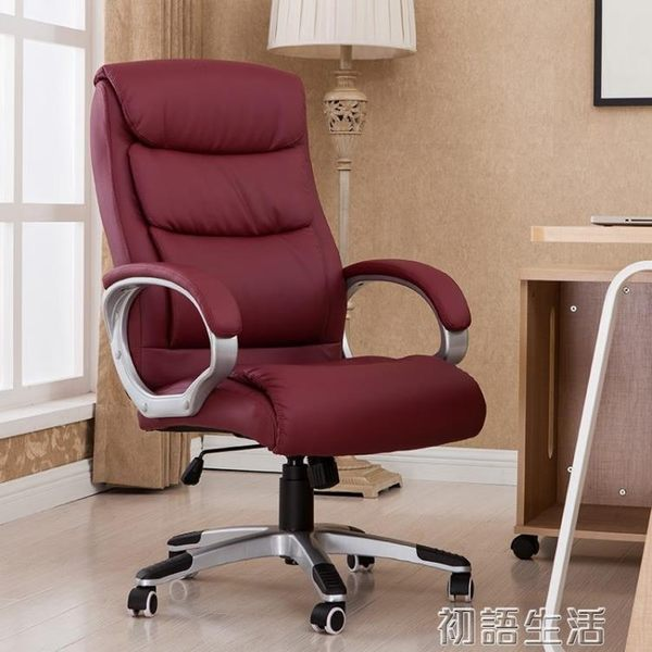 電腦椅 家用辦公椅 老板椅 雙加厚高背人體工學時尚轉椅主播椅子 初語生活igo