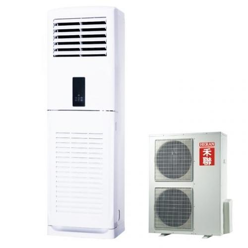 (含標準安裝)禾聯變頻冷暖落地箱型分離式冷氣28坪HIS-C168DH/HO-C168DH