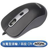 [富廉網]【INTOPIC】廣鼎 MS-097 飛碟光學滑鼠