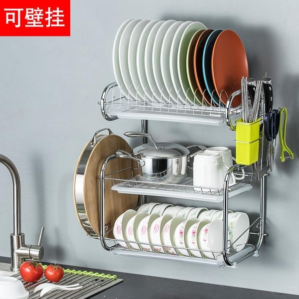 碗盤架 放碗架瀝水架壁掛式廚房用品家用大全置物架置餐具碗筷收納碗碟架全館促銷