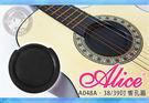 【小麥老師 樂器館】吉他 音孔蓋 響孔蓋 Alice A048A 38吋~39吋 民謠吉他 古典吉他【A716】