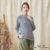 【Tiara Tiara】激安 交錯羅紋長袖針織衫(灰)