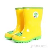 雨鞋 戶外游兒童雨鞋輕便舒適新款男童寶寶膠鞋雨靴時尚女童水鞋中筒 中秋節