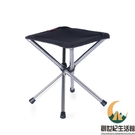 戶外折疊椅便攜馬扎迷你小板凳伸縮凳釣魚椅子超輕旅行折疊凳子【創世紀生活館】