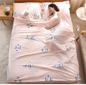 旅行賓館隔臟睡袋便攜全棉床單成人雙人單人
