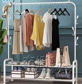 晾衣架落地陽台曬衣桿臥室內曬架簡易摺疊單桿式家用涼掛衣服架子 HM衣櫥秘密