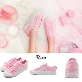 adidas 休閒鞋 Nizza W 粉紅 白 帆布鞋面 基本款 女鞋 運動鞋【PUMP306】 CQ2539