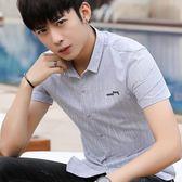 男短袖襯衫 韓版男裝上衣 青年夏季修身半袖寸衫男士時尚百搭短袖印花潮流襯衣休閒條紋襯衫cs36