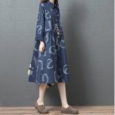 漂亮小媽咪 翻領 洋裝【D2228】 字母 藏青 文藝 長袖 寬鬆 洋裝 襯衫洋裝 孕婦裝