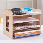 木質文件筐桌面多功能收納盒辦公用品tz7158【3C環球數位館】