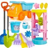 全館83折兒童沙灘玩具套裝決明子玩具沙挖沙大鏟子沙池漏男女寶寶室內家用