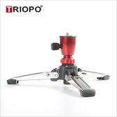 Caripro 捷寶T-1101R 紅色單腳架支撐底架及桌上型三腳架使用(荷重 5Kg)【】