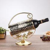 鍍銀圓筒紅酒架擺件 現代簡約酒瓶架個性家居擺設酒柜裝飾【販衣小築】