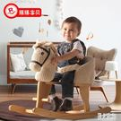 搖搖寶貝小木馬兒童搖馬兩用實木音樂搖搖馬嬰兒寶寶周歲TT1387『麗人雅苑』